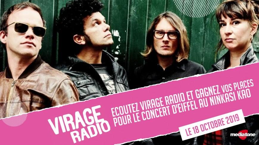 Gagnez vos place pour le concert d'Eiffel !