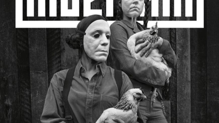 Lindemann à Paris en 2020