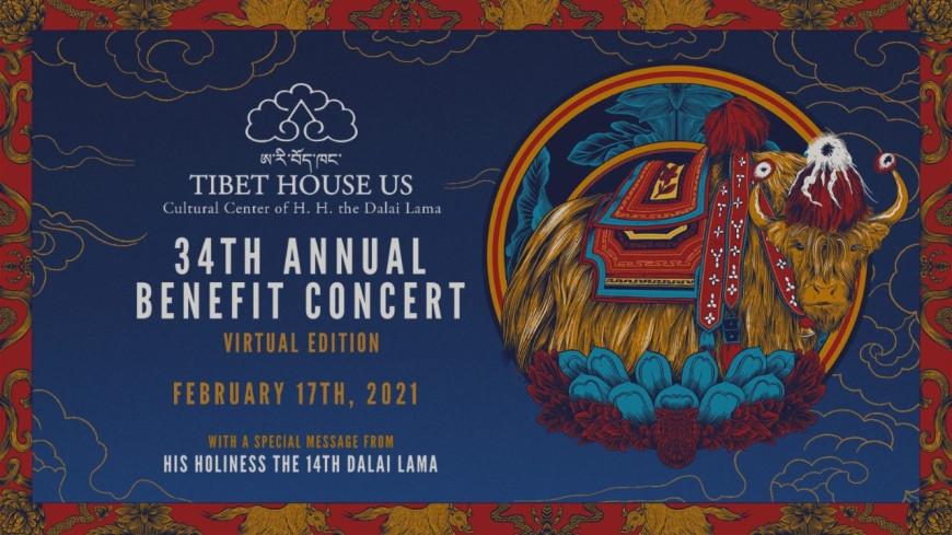 Iggy Pop, Patti Smith et bien d'autres participeront au concert solidaire pour le Tibet