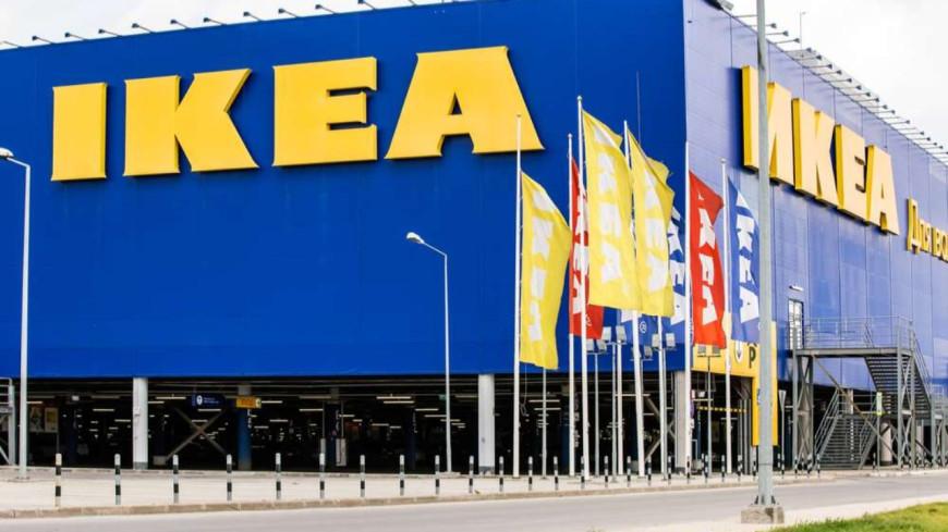 Ikea sort une collection destinée aux gamers (photos)