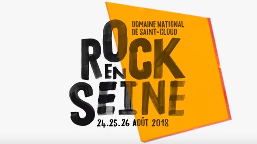 Un gros programme pour Rock en Seine 2018